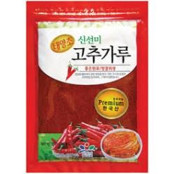 Pimiento rojo en polvo - Gochugaru 1.36kg