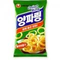 Aros de cebolla - Yangpa Ring