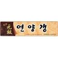 Dulces Yeon YangGueng i