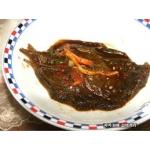 Kimchi de hojas de sesámo