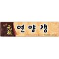 Dulces de Soja Yang Gueng-I