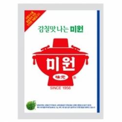 Glutámato monosódico -Miwon- 100g