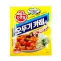 Curry medio-picante 1kg
