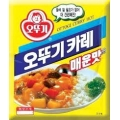 Curry medio-picante 100g