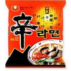 Ramyun Shin