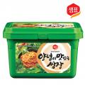 Pasta de Zamjang 1kg
