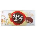Pastel de Mochi con Chocolate ChaltokPie